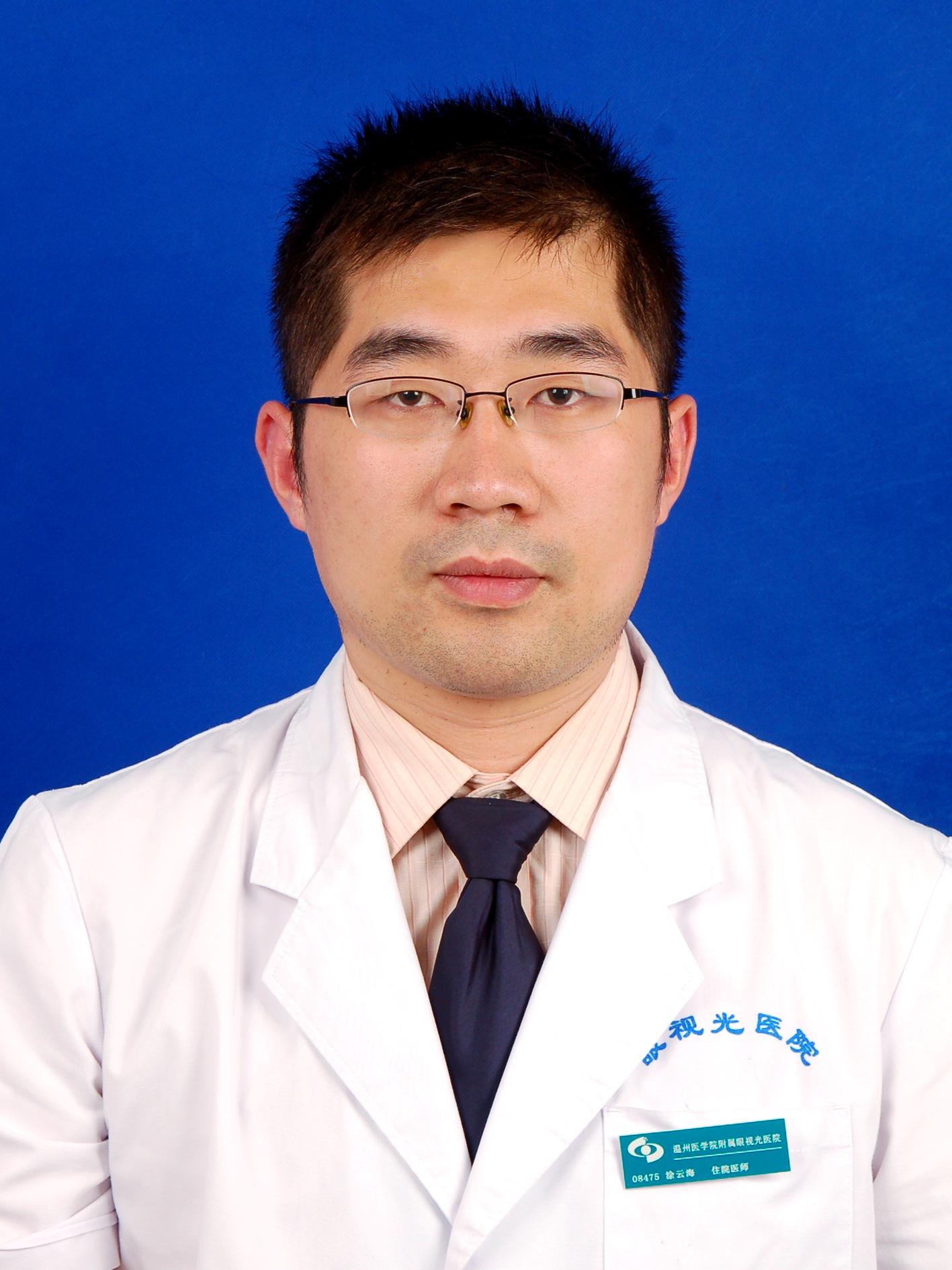 温州医学院附属眼视光医院副教授涂云海照片