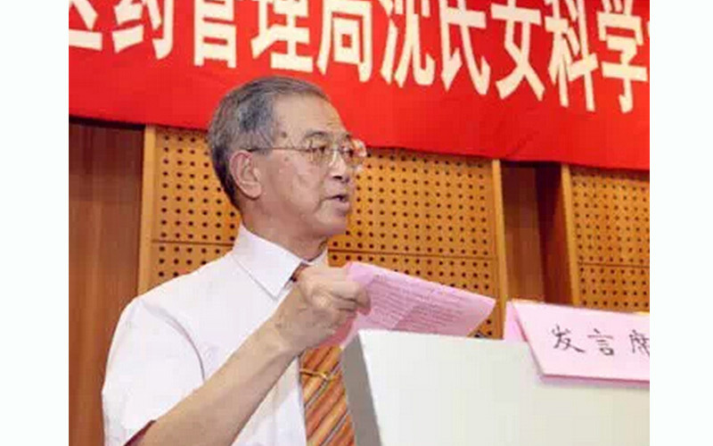 中国中医科学院广安门医院急诊科主任沈绍功照片