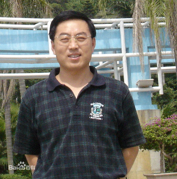 北京工业大学教授王子明