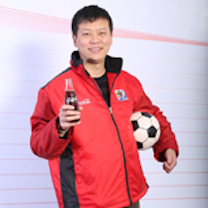 可口可乐集团采购总监张立龙