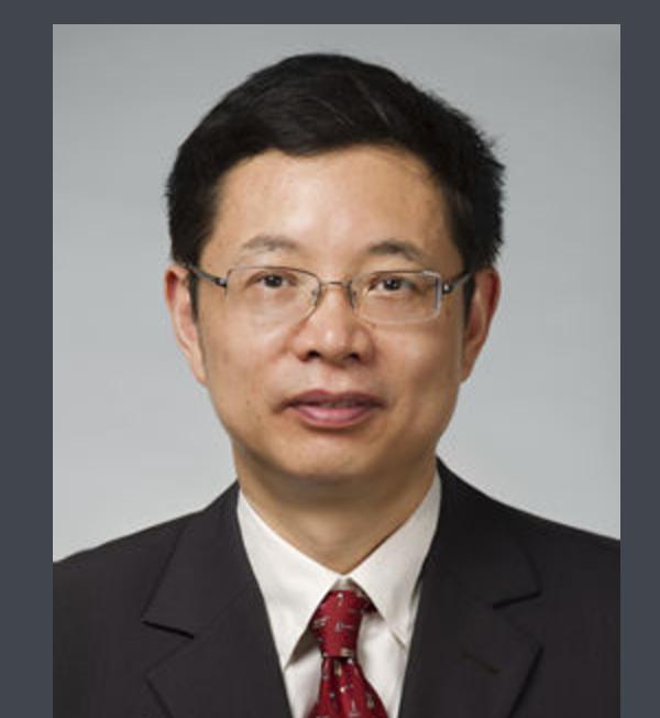 华中师范大学校长杨宗凯