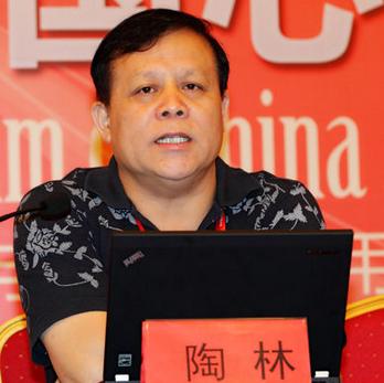 世界华人性学家协会会长陶林照片