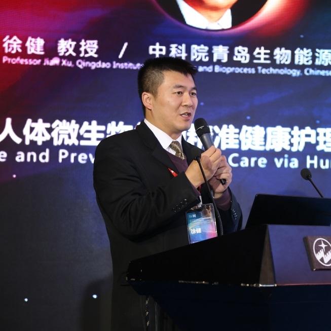 中科院青岛生物能源与过程所单细胞研究中心主任徐健