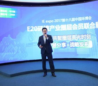 内蒙古久科康瑞环保科技有限公司副总经理薛源 照片