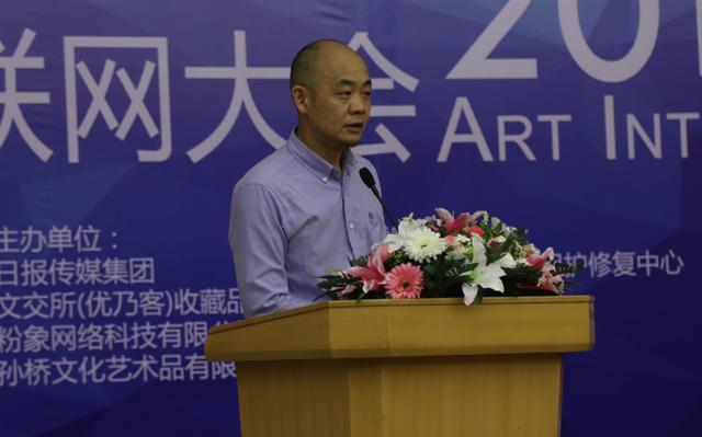 国家文化产业投融资中心主任李蕴光照片