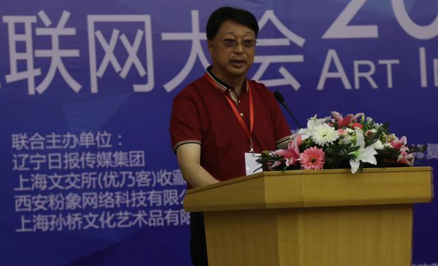 中国金融办工作协会副理事长张海龙照片
