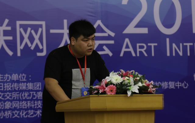 西安粉象网络科技有限公司董事郭瑞照片