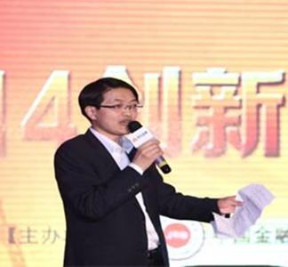 中国金融办工作协会副会长张信良