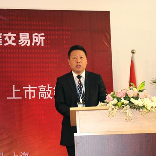 上海惠融实业有限公司CEO毛均意