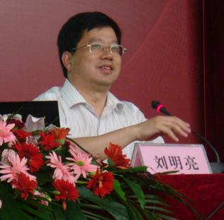 中国电子学会副秘书长刘明亮照片