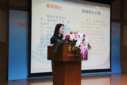 北京师范大学教育学博士、讲师李灵玲