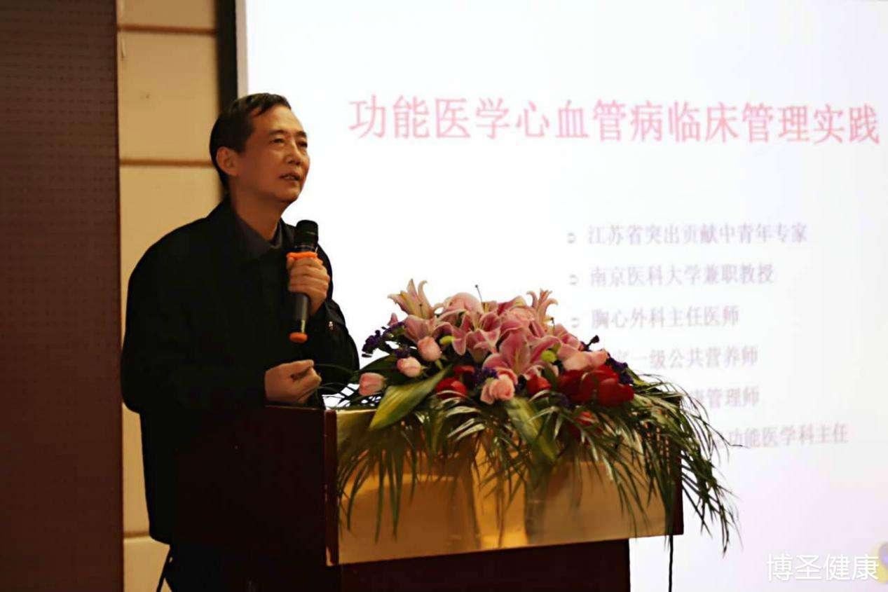 南京医科大学教授吴昌荣
