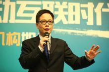 台湾民办教育专家钟藏政照片
