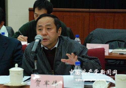 农业部产业政策与法规司副司长贺军伟照片