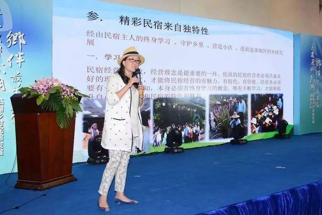 台湾民宿协会副理事长吕人凤照片