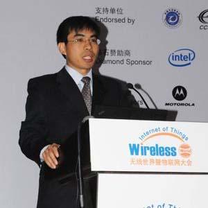 中国电信研究院物联网与互联网+研发事业部负责人江志峰照片