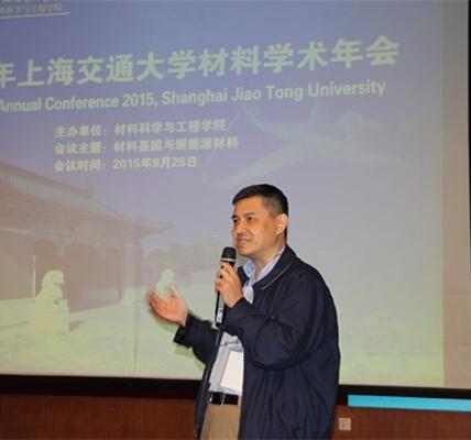 上海交通大学主任汪洪照片
