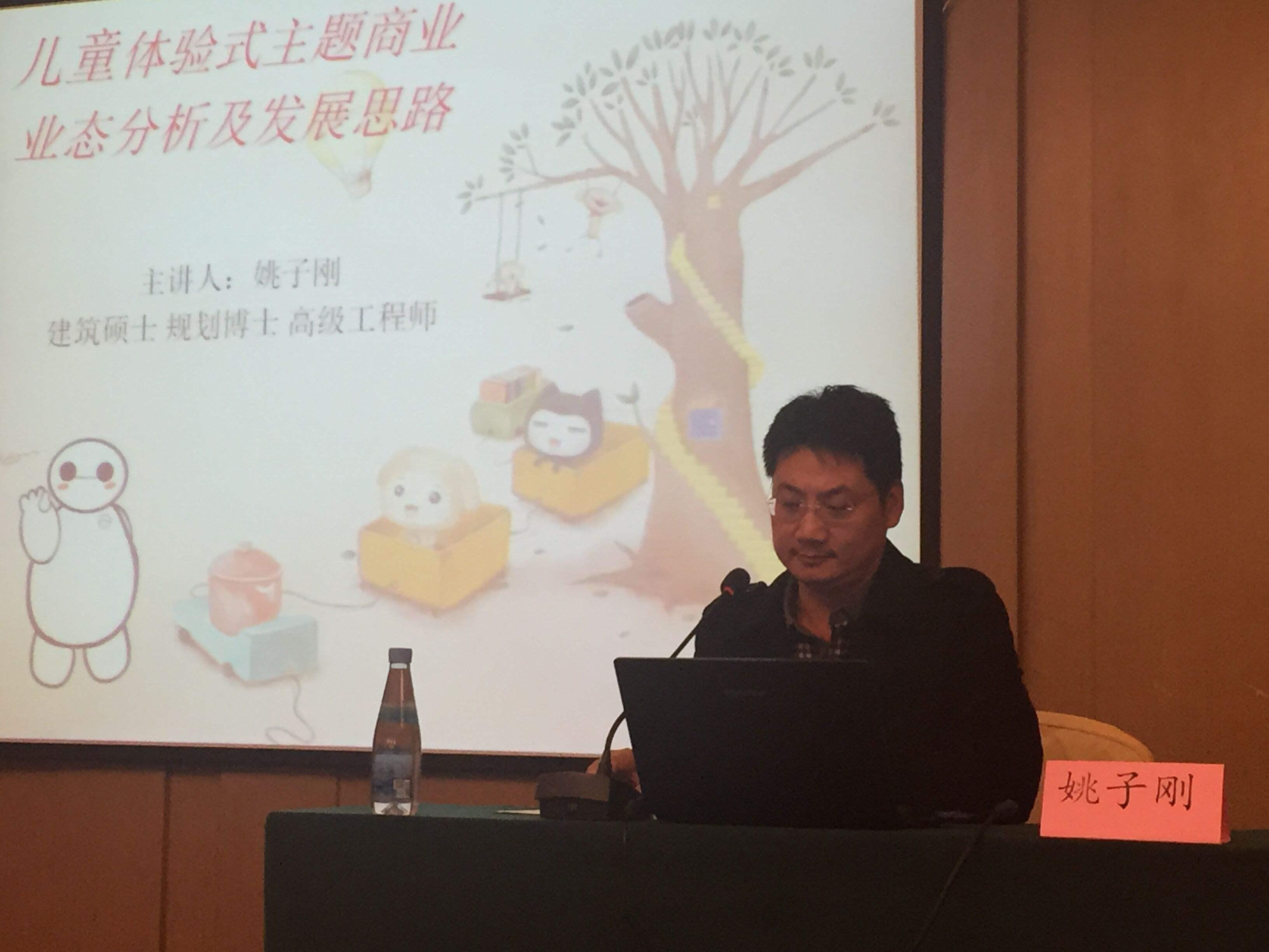 华东理工大学景观规划设计系副教授姚子刚照片