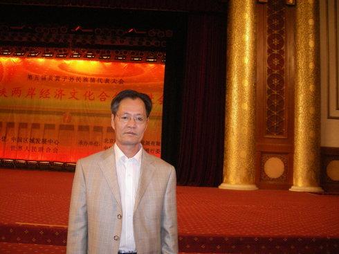 北京丰瑞华中医药研究院院长黄卿港照片