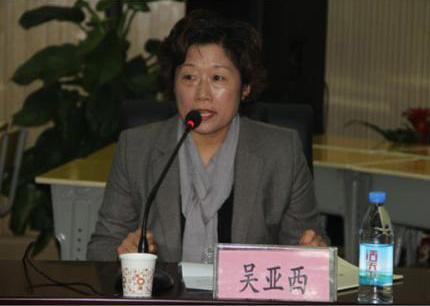 湖南省教育科学研究院小语室主任吴亚西照片