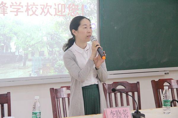 湖南湘乡市教研室小学语文教研员李晓蓉照片