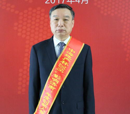 中国航空工业济南特种结构研究所所长张明习照片