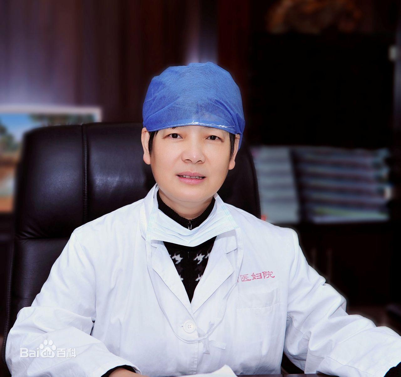 上海交通大学附属上海国际和平妇幼保健院院长黄荷凤照片
