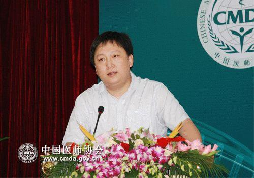 国家卫生计生委医政医管局医疗质量处副处长马旭东照片