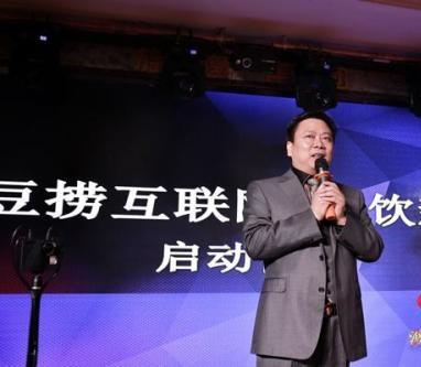 凯旋门澳门豆捞控股集团有限公司总经理汪尧松照片