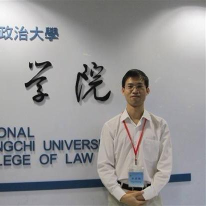 中央民族大学法学院教授邓建鹏照片