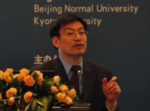 北京师范大学副校长史培军
