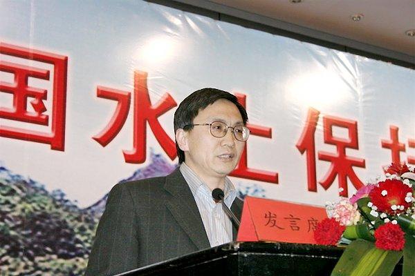 中国地理学会第十一次全国代表大会理事会刘宝元