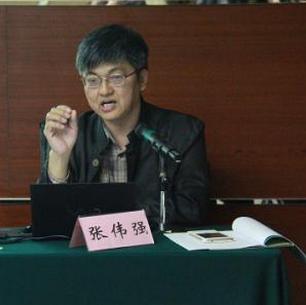 广东省财经大学旅游管理与规划设计研究院院长张伟强照片