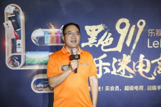 乐视TV副总裁张志伟照片