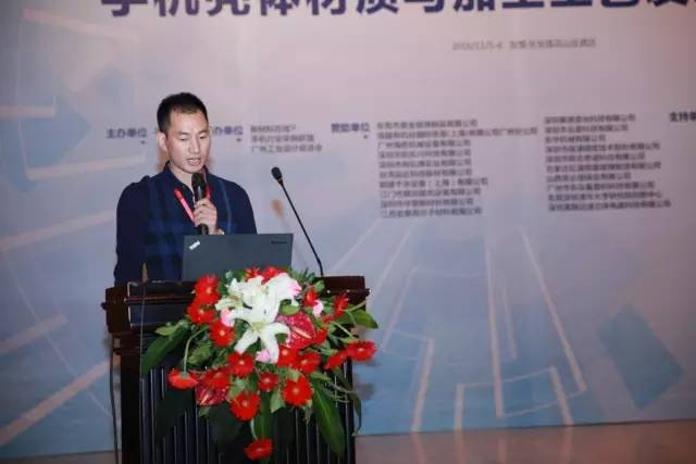 深圳市凯乐兴科技有限公司总经理陈继桂