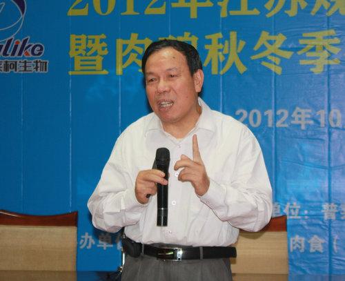 华南农业大学动物科学学院首席专家毕英佐照片