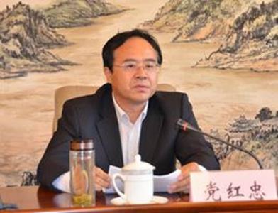 陕西省中小企业促进局局长党红忠照片