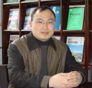 辽宁师范大学海洋经济与可持续发展研究中心教授, 博士生导师孙才志照片