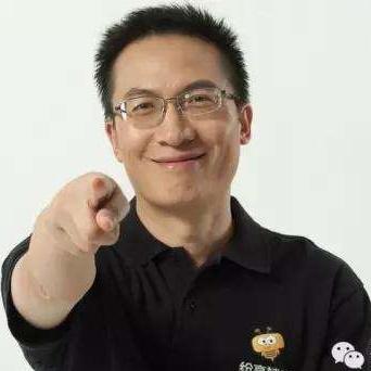 纷享销客创始人兼CEO罗旭照片