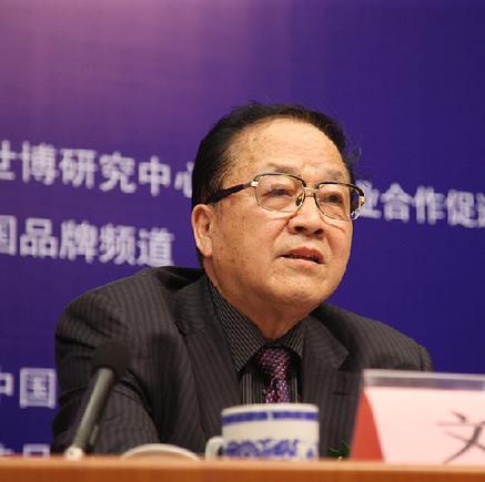 中国国情调查研究中心主任刘吉照片