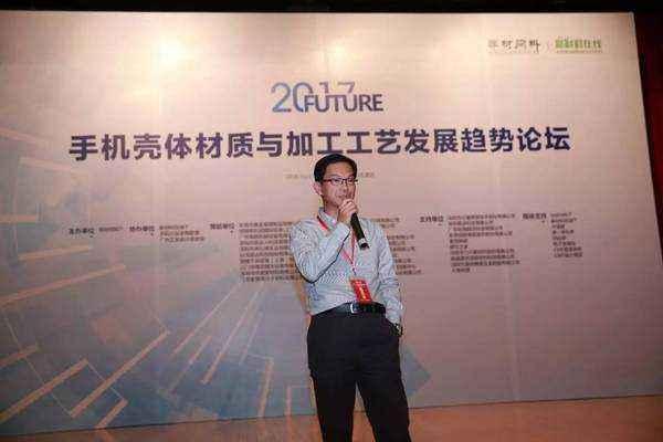 台湾品达科技股份有限公司电子事业群总经理史树杰照片
