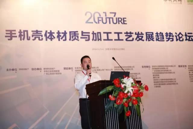 酷捷干冰设备(上海)有限公司中国区总监孙刚