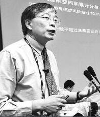 中国地理协会副理事长陶澍