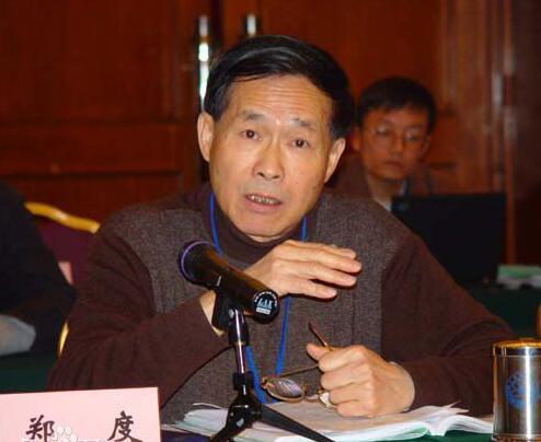 中国科学院院士郑度