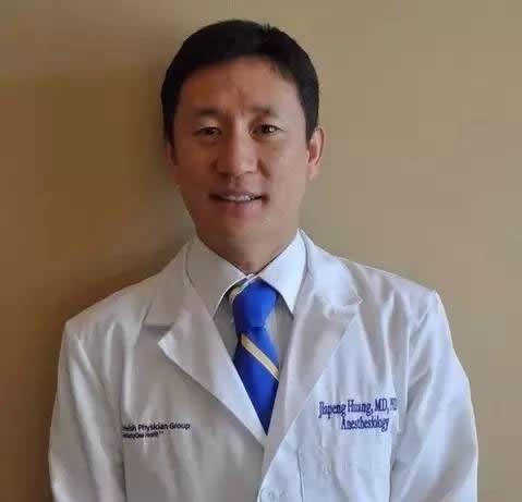 美国路易斯维尔犹太医院心胸麻醉主任黄佳鹏照片