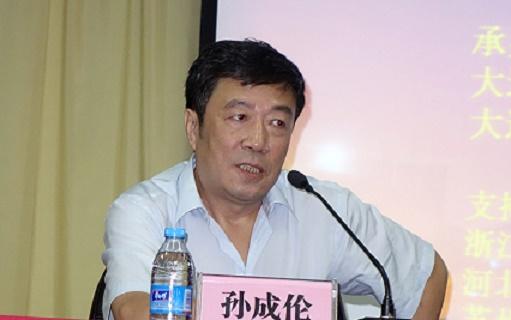大连塑料研究所有限公司董事长孙成伦照片
