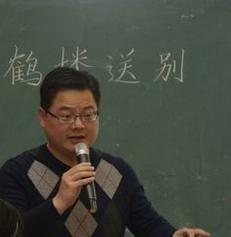 江苏省淮安市外国语实验小学高级教师刘广祥照片