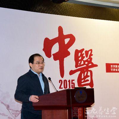 国家中医药管理局政策法规与监督司副司长杨荣臣