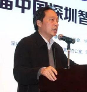 深圳市住房和建设局物业监管处处长刘政