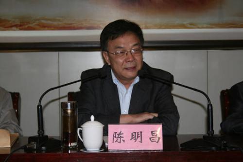 山西省农业厅副厅长 陈明昌  照片